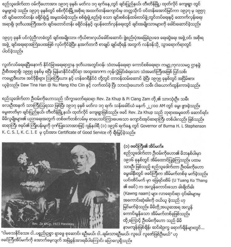 Vumkohau 2_Page_01