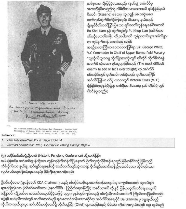 Vumkohau 2_Page_03