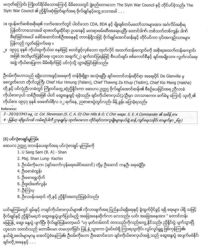Vumkohau 2_Page_04