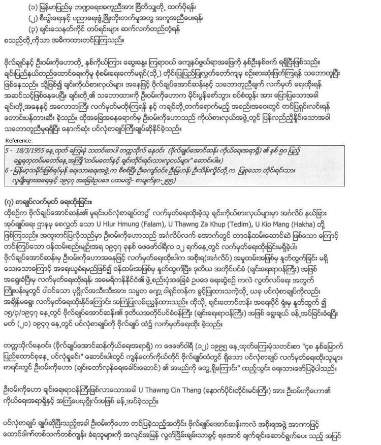 Vumkohau 2_Page_05