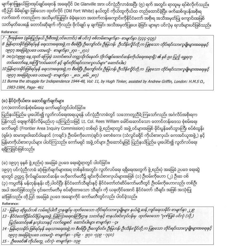 Vumkohau 2_Page_06