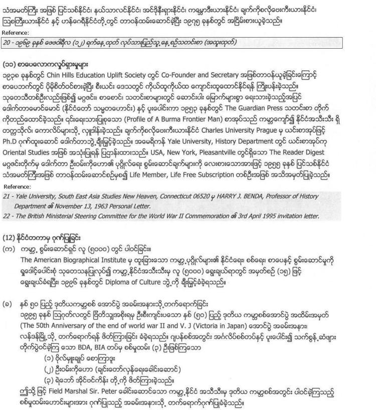 Vumkohau 2_Page_09